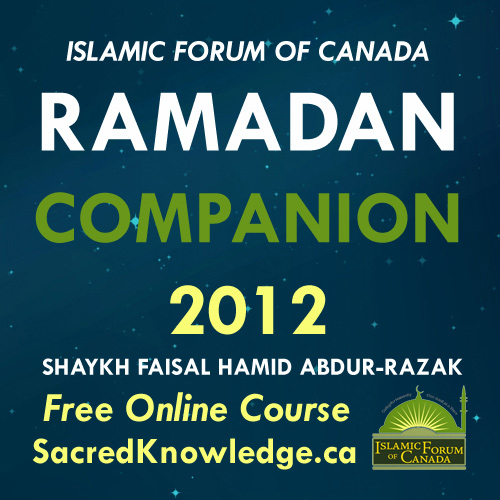 Ramadan I'tikaf Program