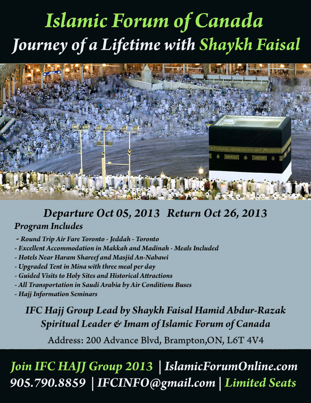 IFC-Hajj-Group-2013--package-details---Journey-of-a-Lifetime-with-Shaykh-Faisal-