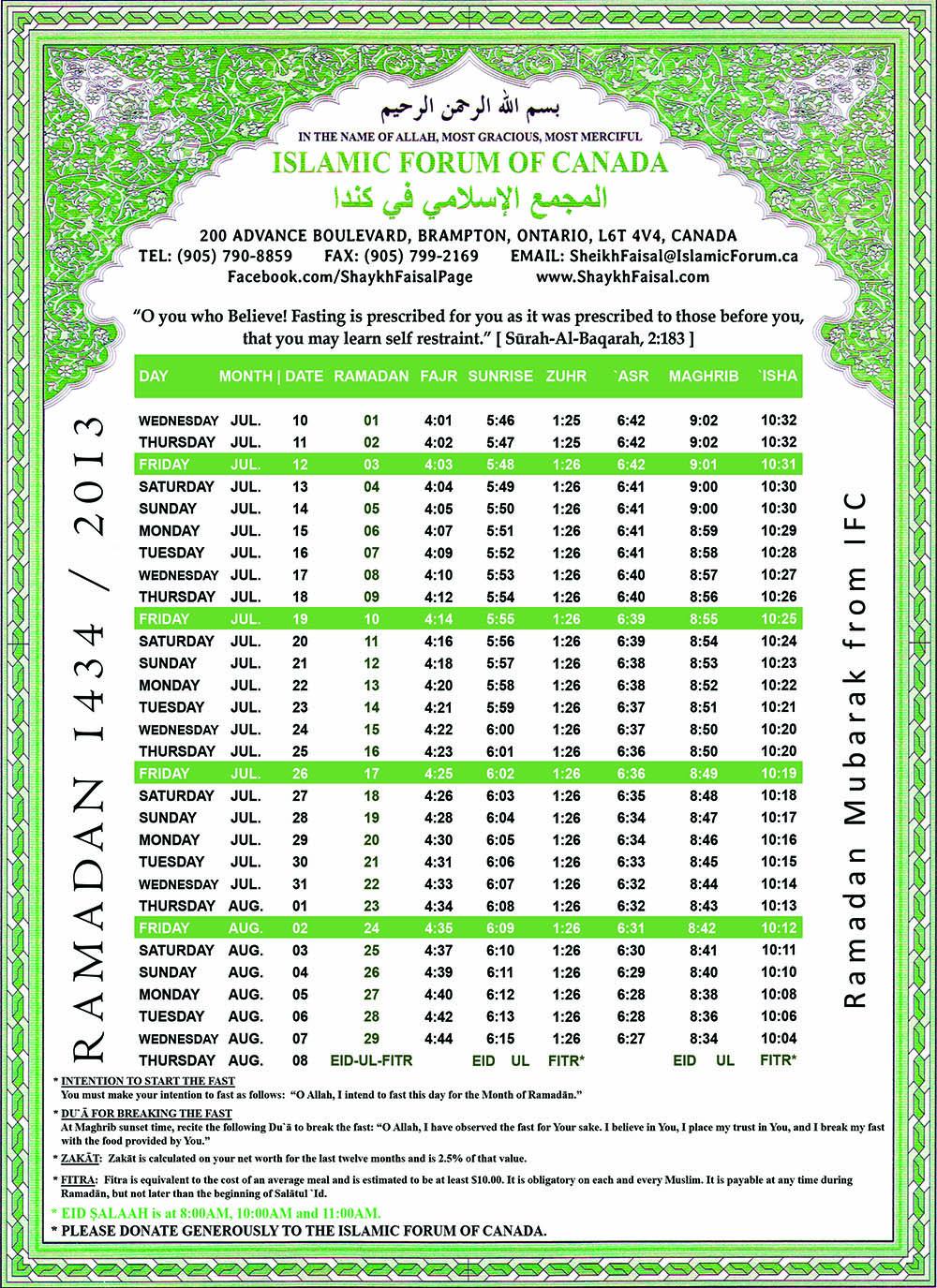 islamic date in toronto canada