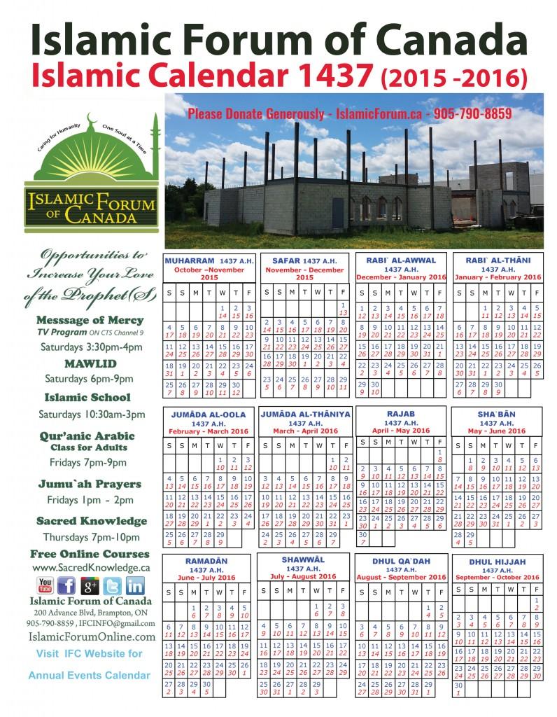Islamic Calendar 1437 2015-2016