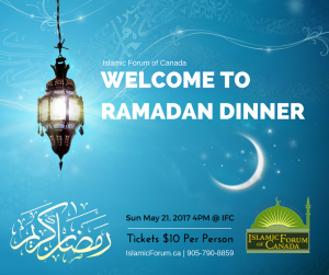 welcome to Ramadan 2017 IFC