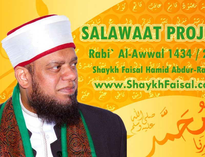 Salawaat Project