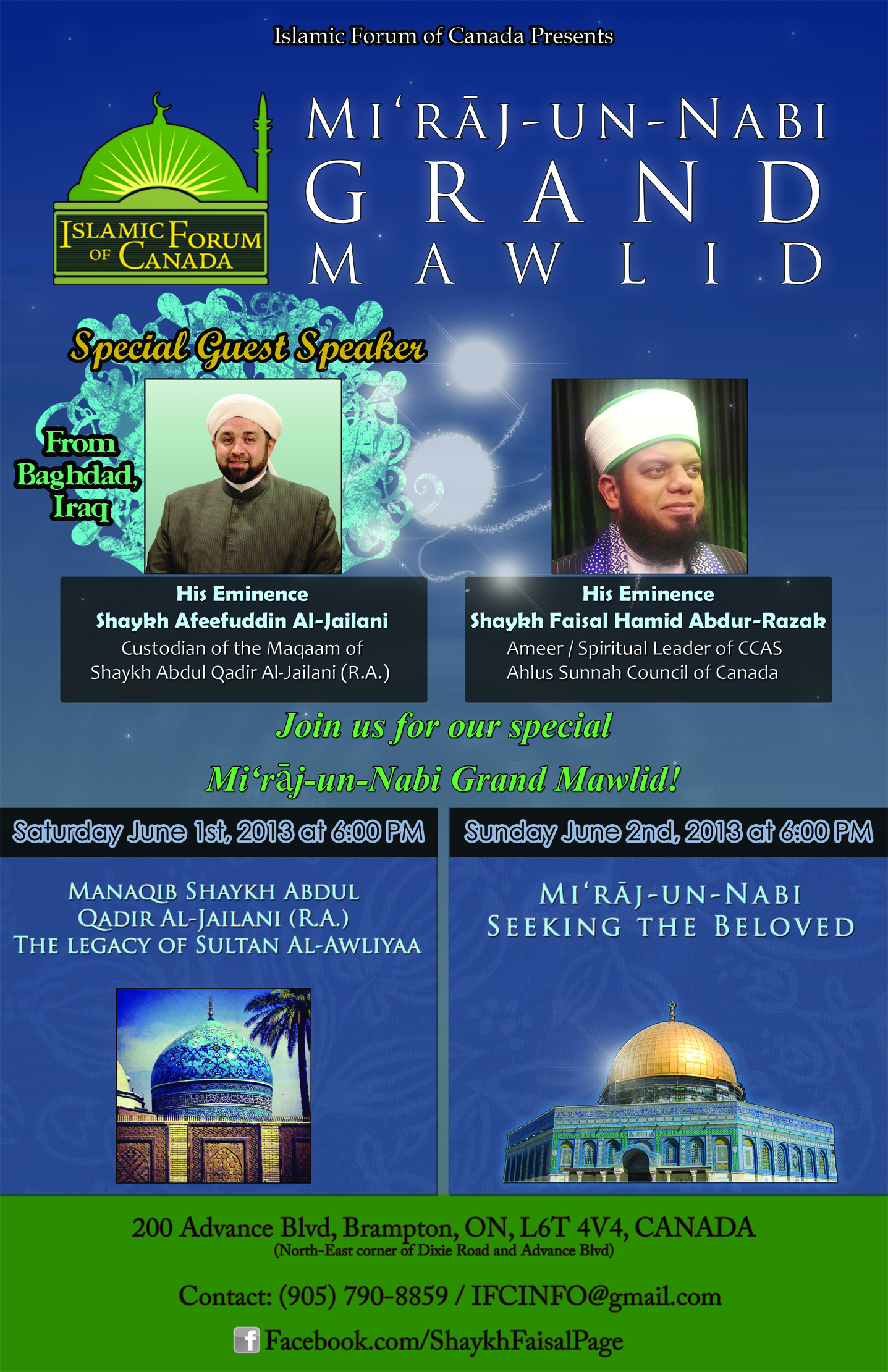 Mi'raj-un-Nabi Grand Mawlid Poster-Smaller Size