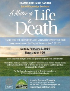 Event: A Matter of Life and Death