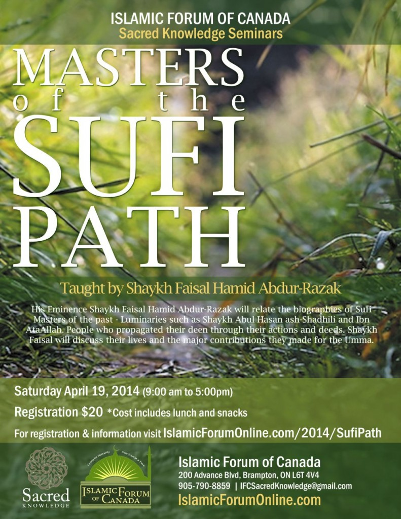 Masters of the Sufi Path