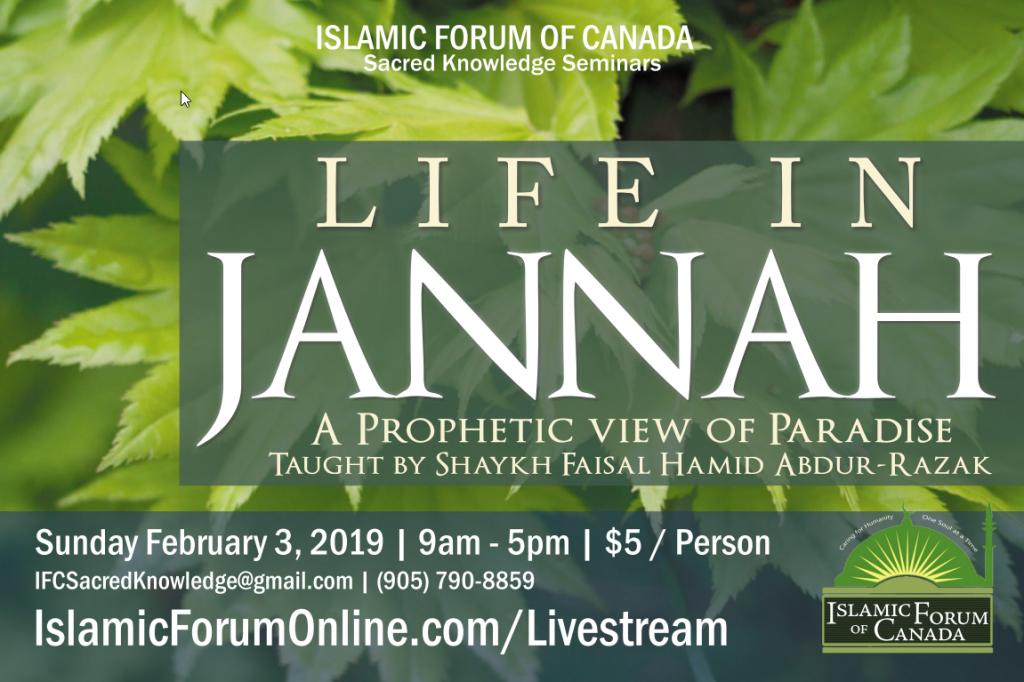 SKS Life in Jannah Livestream