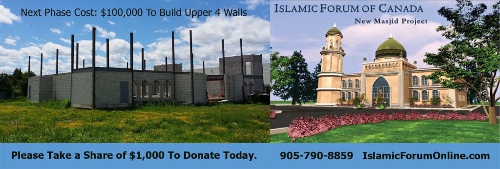 Donate Islamic Forum of Canada New Masjid