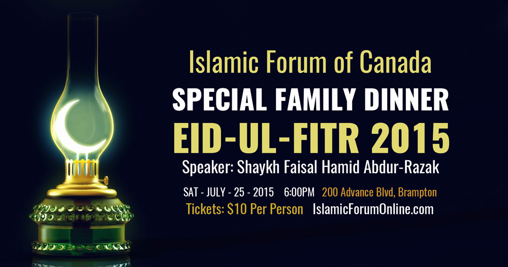 Eid Dinner Islamic Forum of Canada