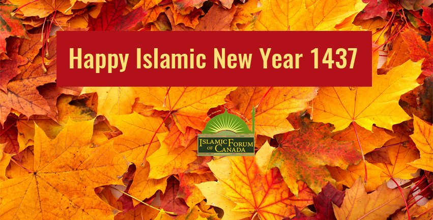 happy islamic new year 1437 islamic forum of