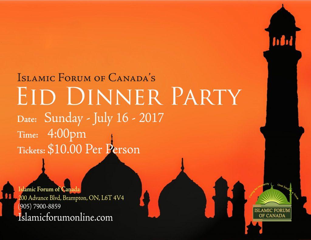 Eid Dinner 2017 - IFC