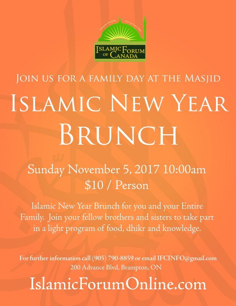 Islamic New Year Brunch @ IFC