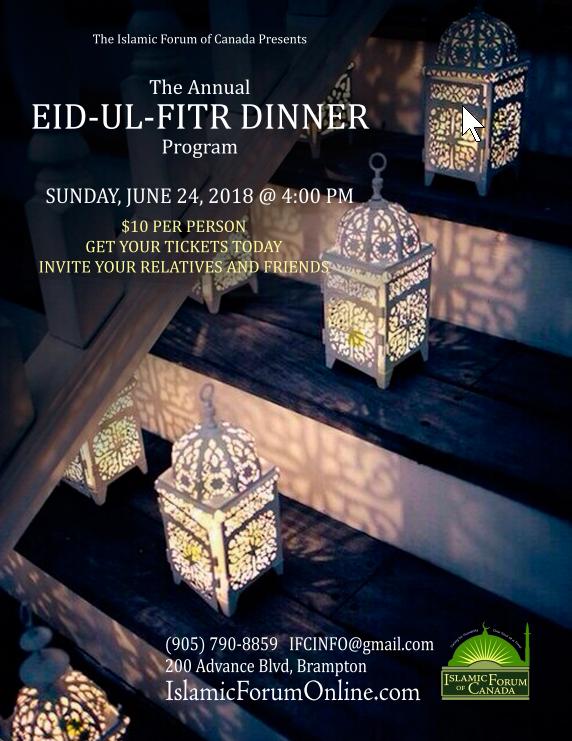 Eid Dinner 2018