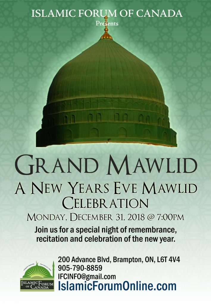 New Years Mawlid 2019