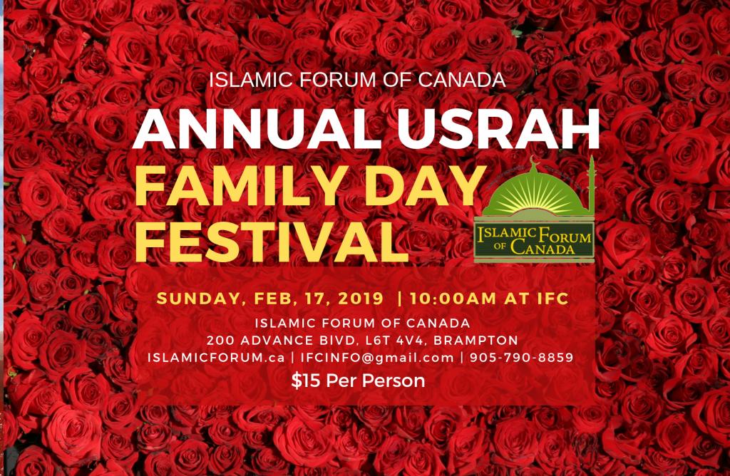 Annual Usrah - 2019